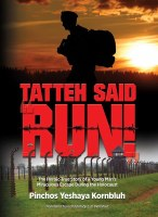Tatteh Said Run [Hardcover]