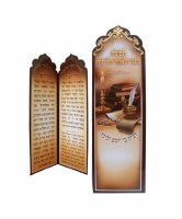 Bookmark - Tefillah Before Learning & After Learning
