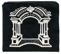 Tefillin Bag Large Size Black with Silver Embroidery Crystals and Silver Medallions