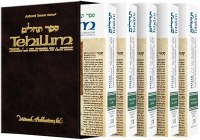 Tehillim - 5 Volume Slipcased Set Personal Size [Hardcover]