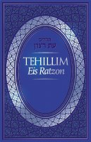 Tehillim Eis Ratzon Blue [Hardcover]