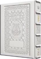 Interlinear Tehillim Psalms Schottenstein Edition Full Size White Yerushalayim Leather