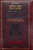 The Schottenstein Interlinear Tehillim - Psalms - Maroon Leather