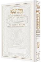 The Schottenstein Interlinear Tehillim - Psalms - White Leather