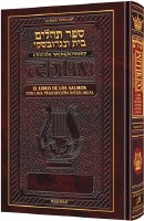 Wengrowsky Edition Interlinear Tehillim Spanish Pocket Size [Hardcover]