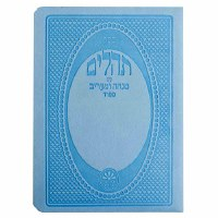 Tehillim Pocket Size Soft Leatherette Sefard with Mincha Maariv Light Blue