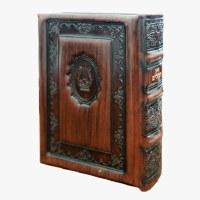 Tehillim Kaftor Veferach Antique Leather Hebrew Small Size Brown