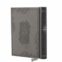 Tehillim Small Hard Cover Grey