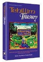 Tehillim Treasury [Hardcover]