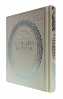 Tehillim Eis Ratzon White [Hardcover]