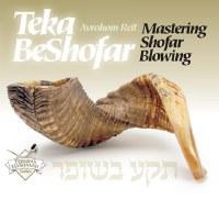 Teka BeShofar Expanded Edition [Paperback]