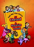 Tell Me the Story of Chesed and Maasim Tovim Laminated Pages [Hardcover]