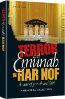 Terror and Emunah in Har Nof [Hardcover]