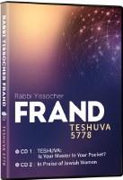 Teshuva 5778 CD