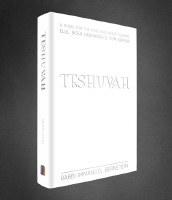 Teshuva [Hardcover]