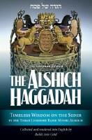 The Alshich Haggadah [Hardcover]