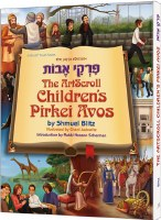 The Artscroll Children's Pirkei Avos [Hardcover]