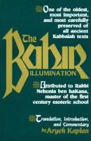 The Bahir [Paperback]