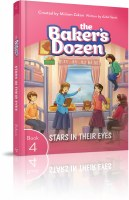 The Baker's Dozen #4: Stars in Their Eyes [Paperback]
