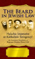 The Beard in Jewish Law
