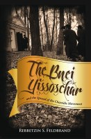 The Bnei Yissoschar and the Spread of the Chassidic Movement [Hardcover]