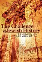 The Challenge of Jewish History [Hardcover]