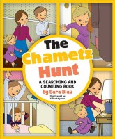 The Chametz Hunt [Boardbook]