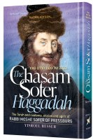 The Chasam Sofer Haggadah [Hardcover]