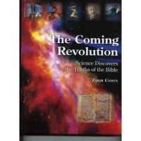 The Coming Revolution [Hardcover]