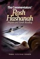 The Commentators' Rosh Hashanah [Hardcover]