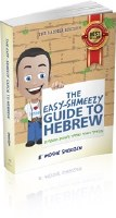 The Easy-Shmeezy Guide to Hebrew [Paperback]