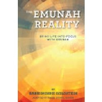 The Emunah Reality [Hardcover]