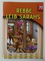 Rebbe Leib Sarahs Laminated Pages [Paperback]