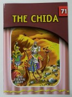 The Chida Laminated Pages [Paperback]