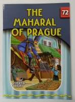 The Maharal of Prague [Paperback]