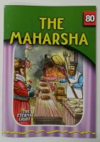 The Maharsha [Paperback]