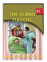 The Dubno Maggid [Paperback]