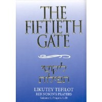 The Fiftieth Gate Vol. 1 [Hardcover]