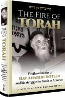 The Fire of Torah [Hardcover]