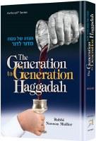 The Generation to Generation Haggadah [Hardcover]