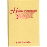 The Handbook of Jewish Thought Volume 1 [Hardcover]