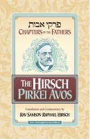 The Hirsch Pirkei Avos [Hardcover]