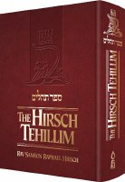 The Hirsch Tehillim Extensively Revised Edition [Hardcover]