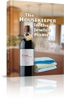 The Housekeeper in the Jewish Home [Hardcover]