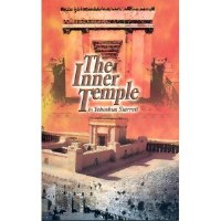 The Inner Temple [Paperback]
