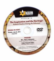 The Inspiration and the Heritage DVD