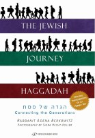 The Jewish Journey Haggadah [Hardcover]