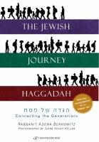 The Jewish Journey Haggadah [Hardcover]