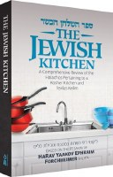 The Jewish Kitchen Volume 1 [Hardcover]