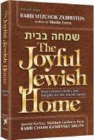 The Joyful Jewish Home [Hardcover]